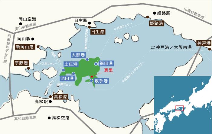 小豆島アクセスマップ